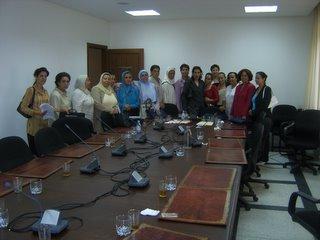 Forum national des conseill res communales fncc maroc - Bureau protection du consommateur ...