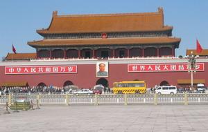 Beijing - Pequim