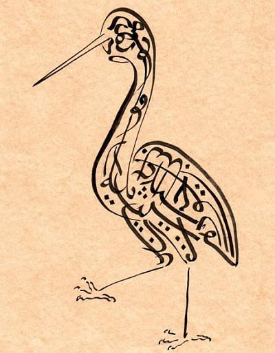 Zoomorphic Islamic Calligraphy Visual Communication