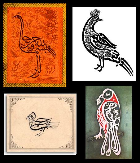 hat sanatı Birds1
