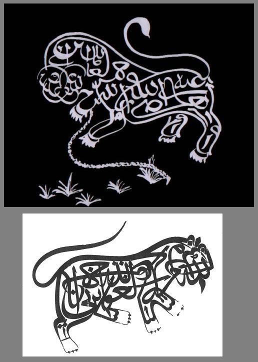 kaligrafija lavovi