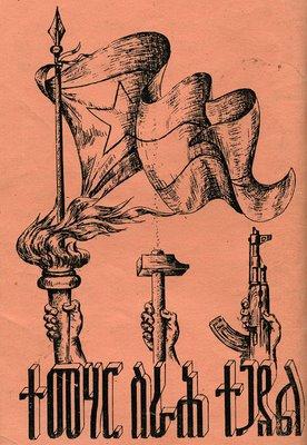 eritrean book image a