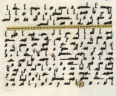 Niebuhr - arabic script