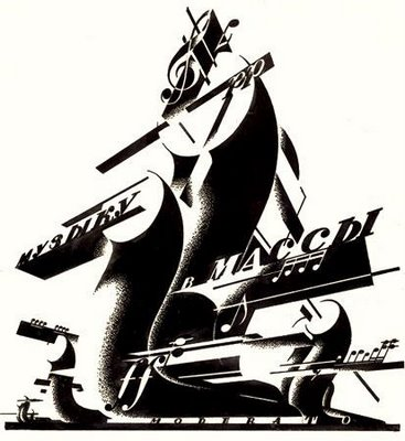 Chernikhov constructivism 3
