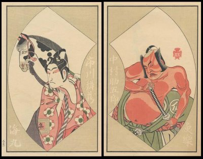 Kabuki Prints