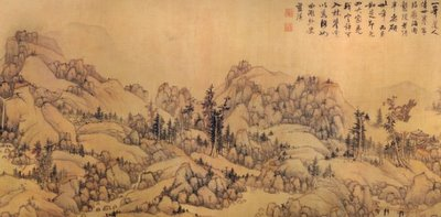 Folded Scroll of line Drawings Chinese Painting copybookArhats Painted by Master Hongyi