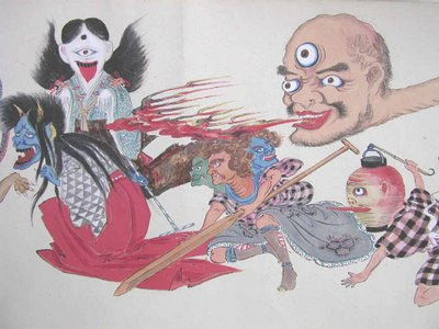 japanese monsters b