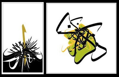 2 contemporary calligraphic images by dhikr