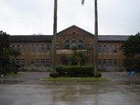 旧文政学部