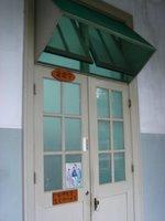 研究室のドア