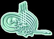 Bismillah - Allah el mas misericordioso, bienamado...