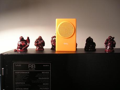 the buddha machine