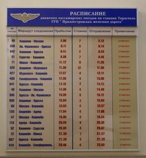 расписание жд москва киевский вокзал лучших аккаунтов Инстаграм