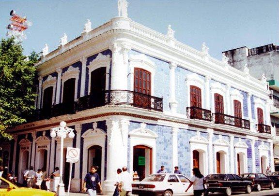La ra z museo de historia de tabasco casa de los azulejos for Historia casa de los azulejos