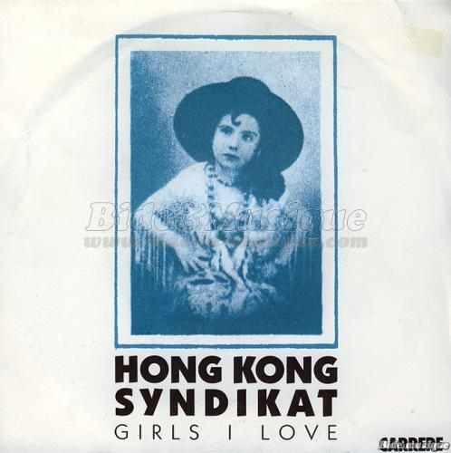 Hongkong Syndikat Never Too Much