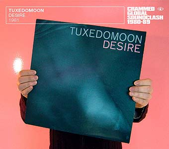 Tuxedomoon Urban Leisure Suite Part IV