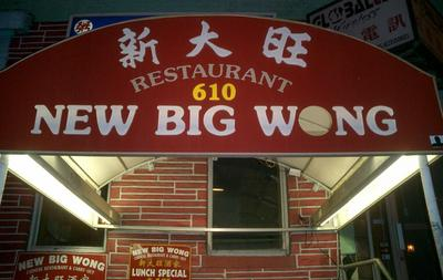 New Big Wong in Chinatown