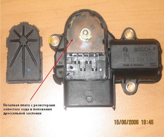 Фото №28 - устройство дроссельной заслонки ВАЗ 2110