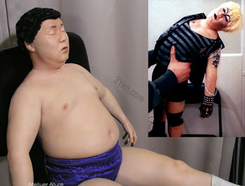 sumo_couple