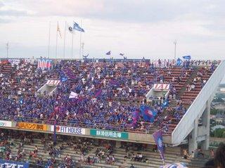 Venforet fans
