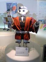 Happi Robot