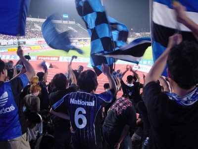 Gamba fans fly the flag