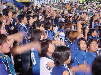 Gamba Osaka Fans Celebrate the 2005 J1 Championship