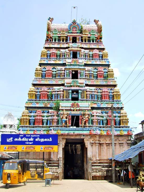Kovil Raja Gopuram Raja Gopuram of Agniswarar