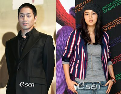 park shi yeon and eric dating Park si-yeon (born park mi-seon park shi yeon running man korean tube though at the time she was more known for dating actor-singer eric mun.