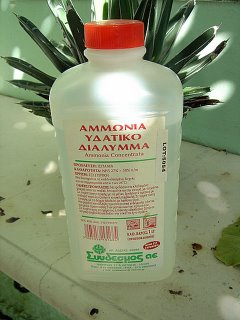 good tip ref ammonia from A