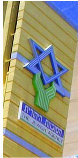 Jewish Agency Magen David
