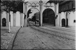 Krakov Ghetto Gate magen David