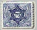 zion stamp magen David