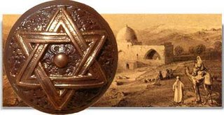 Star of David Chocolate