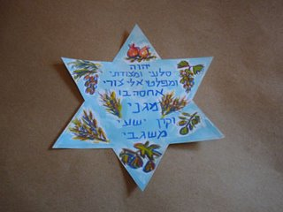 Star of David village