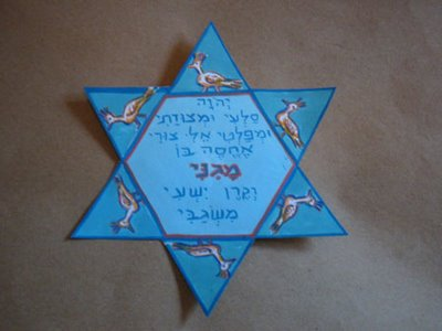 Star of David Psalms