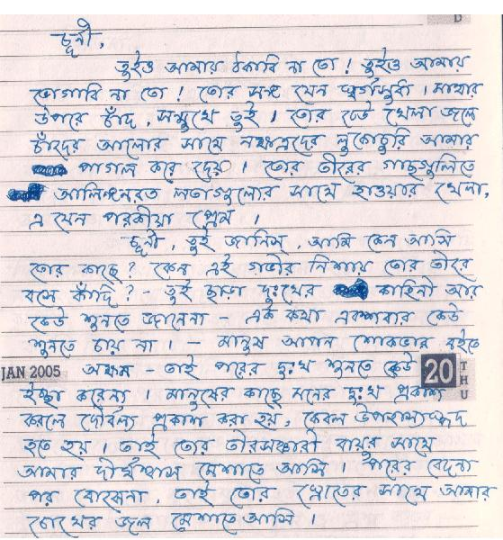 how to write love letter to wife in hindi