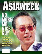 AsiaWeek 1995