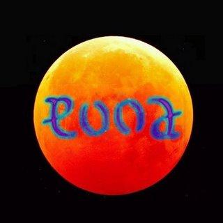Ambigrama Luna
