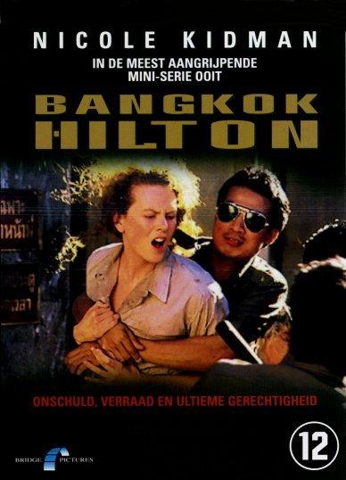 Hilton movie watch