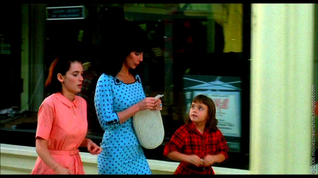 vagebonds movie screenshots mermaids 1990