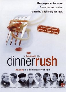 Dinner%20Rush s Key Ingredients Film Series