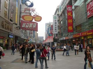 ChengDu city center, complete with abundant supply of gorgeous Chinese women