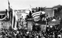 Athens Polytechnic November 1973
