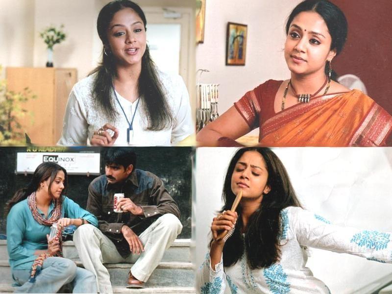 Jothika - My Favourite Actress