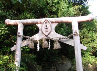 Torii to Vagina Shrine