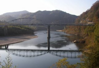 Kawahira Bridge