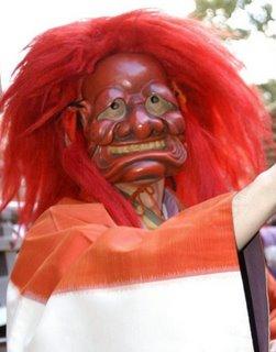 Setsubun oni (devil) mask.