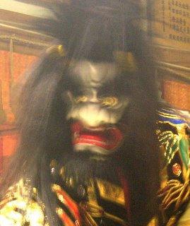 Setsubun oni (devil) mask
