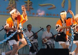 Hamada Bushi Mens dance